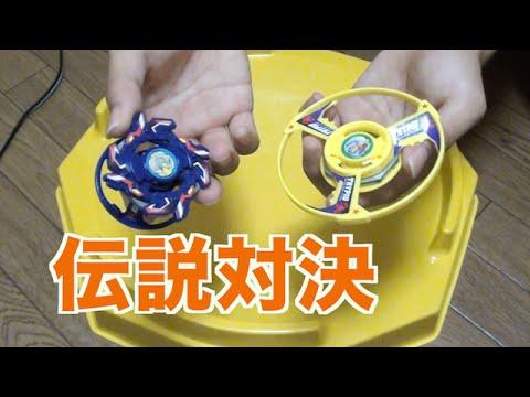 """""""とぶ""""ベイ対決! トライピオvsサイバードラグーン 【L×3 Beyblade #4.2】"""