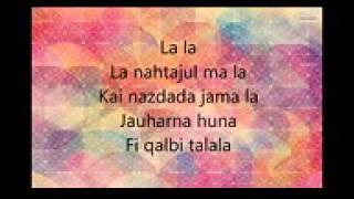 Humood AlKhudher   Kun Anta Lyrics Rumni + Translation