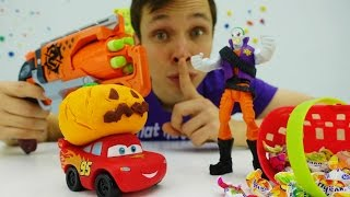 Хэллоуин: Джокер и тыквы! Видео с игрушками Тачки.