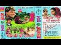 फौजी के सपने | Fauji Ke Sapne | Rajendra Singh Kharkiya | Latest Haryanvi Lok Geet mp4,hd,3gp,mp3 free download फौजी के सपने | Fauji Ke Sapne | Rajendra Singh Kharkiya | Latest Haryanvi Lok Geet