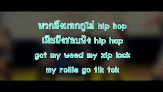 【เนื้อเพลง】YOUNGGU - HIPHOP FT. TIMETHAI, CD GUNTEE, & DIAMOND