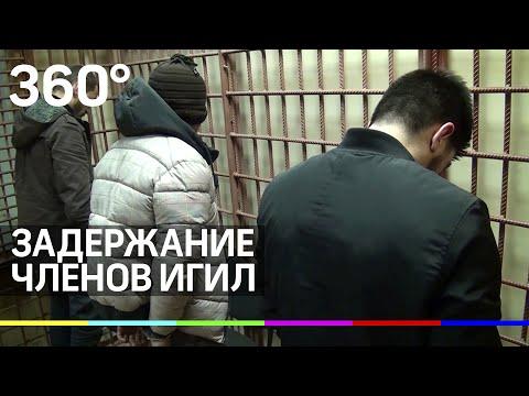 ФСБ задержала пятерых членов ИГИЛ