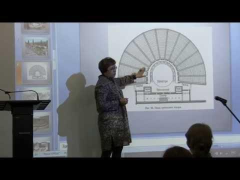Как появился Древнегреческий театр