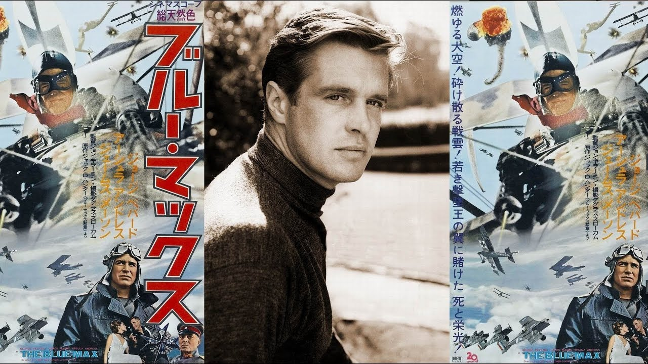Download George Peppard - Top 26 Highest Rated Movies