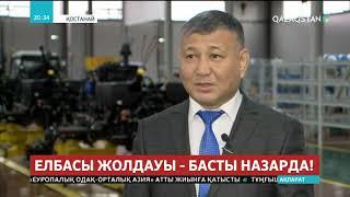 Қостанай облысы: Инвестиция көлемі артты