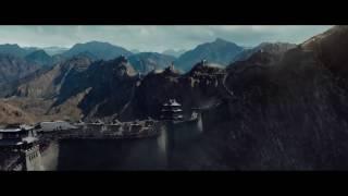 Великая стена 2017 [Официальный трейлер на русском]