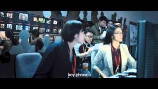 CAUGHT IN THE WEB Trailer | Festival 2012