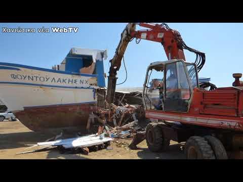Απόσυρση αλιευτικών σκαφών