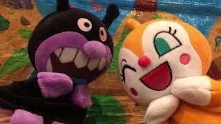 バイキンマンとドキンちゃんのパペット人形が 楽しく絵本を読むよ! 汽...