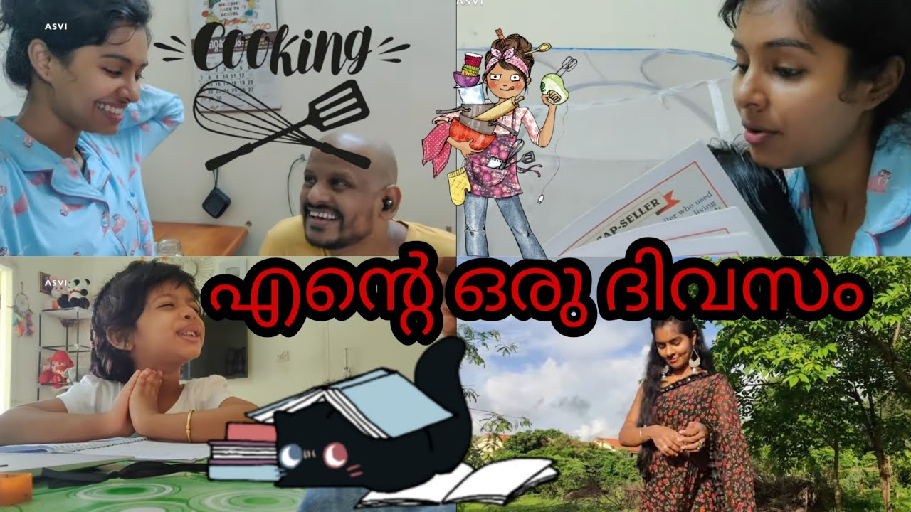 A DAY IN MY LIFE എന്റെ ഒരു ദിവസം How i manage my home & work in LOCKDOWN Cooking Shooting Asvi