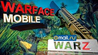 Warface mobile скачать apk, посмотреть трейлер Gameplay скоро можно по ссылке с mail.ru а пока Анонс
