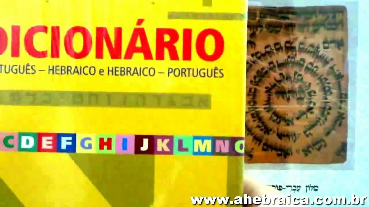 DICCIONARIO HEBRAICO PORTUGUES EM PDF DOWNLOAD