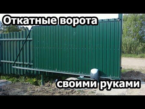 Автоматика для откатных ворот sl 1300