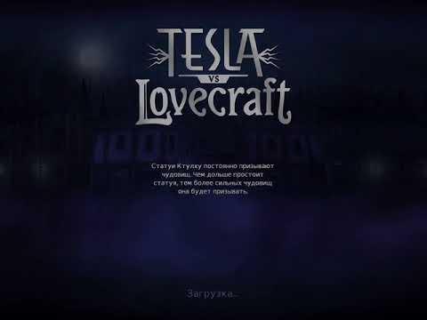 Tesla vs Lovecraft / First gameplay |
