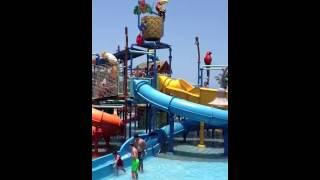 Wild Coast water park