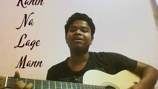 Kahin Na Lage Man | Is This Love | Kismat Konnection
