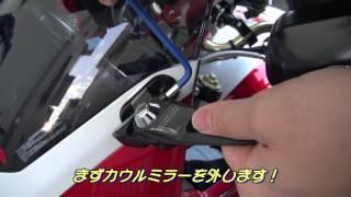【Motovlog】CB400SBのカウルミラーをハンドルへ移植!【CB400SB】