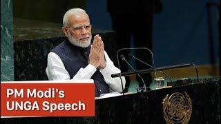 PM Modi Addresses UN General Assembly | Watch Full Speech