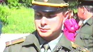 Иркутск выпуск 1994г. Пожарно-техническое училище