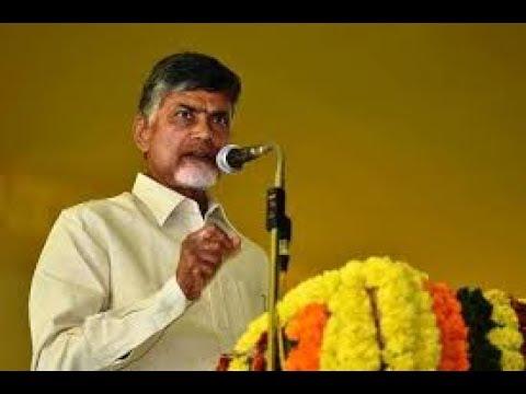 CM Chandrababu Naidu Lays Foundation For Hero Motors Plant Works In Chittor  Dist | ABN Telugu