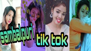 New sambalpuri hot🔥tik tok videos🎥 ||uma songs||viral