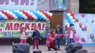 "Александр Добрынин. ""Рита-Маргарита""."