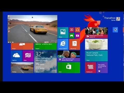 รีวิว windows 8.1 pro preview