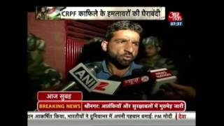 Terrorists Hide In School After Attacking CRPF Team, Encounter On