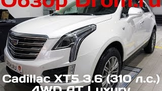Cadillac SRX 2013 - характеристики, цены, фото и видео