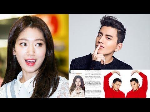 taeyang dating 2017