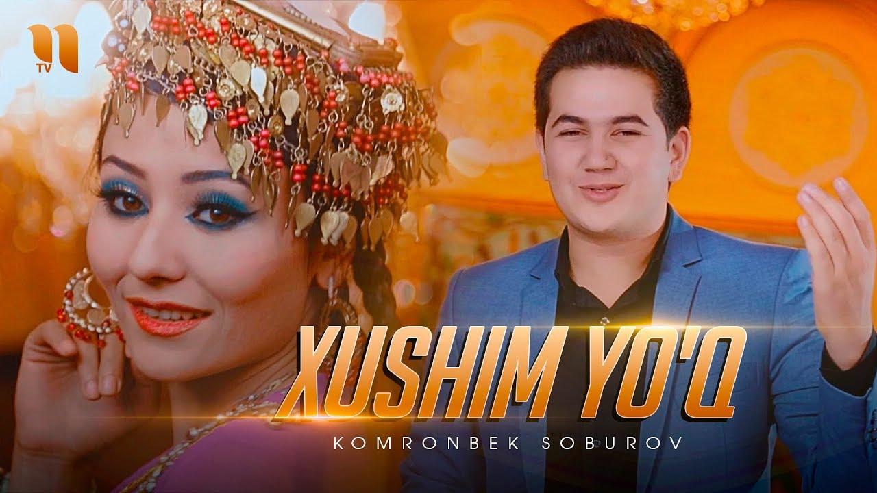 Komronbek Soburov - Xushim yo'q | Комронбек Собуров - Хушим йуқ