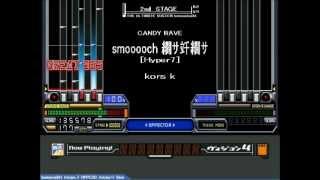 Beatmania DX Vision 4 - Kors K smooooch ・∀・