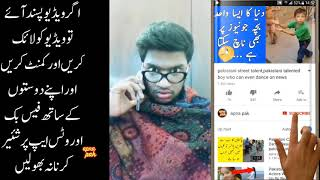 2 funny clips 2018, urdu funny videos, pakistan comedy,whatsapp funny videosapna p   YouTube
