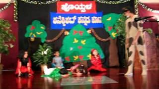 Putani Agent 123 - Kee kee - Hoysala Kannada Koota -  Ugadi 2010