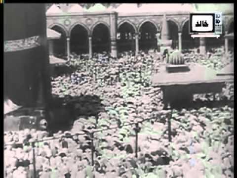 Download Eid 1938 by Shaikh Abdul Aziz ibn Baz