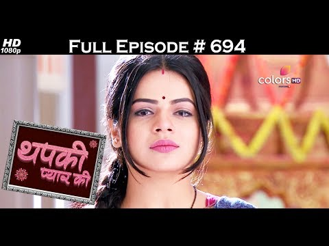 Thapki Pyar Ki - 10th July  2017 - थपकी प्यार की - Full Episode HD thumbnail