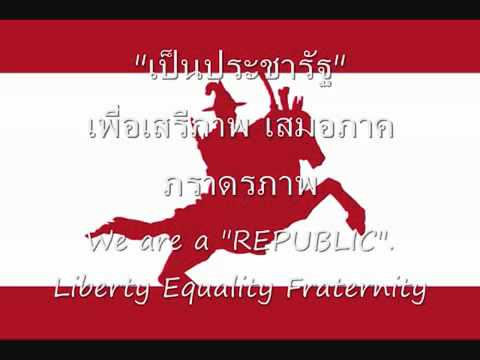 Long Live the Republic of Thailand