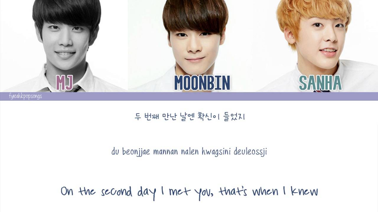 ASTRO [MJ, Moonbin, & Sanha) (아스트로) - It's The Same (똑같아) [Color  Coded/Eng/Han/Rom]