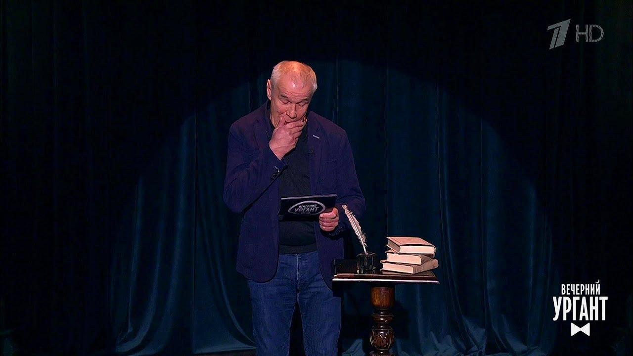 Вечерний Ургант. Актер читает песню – Сергей Гармаш / LOBODA, Время и Стекло, Пика, Pharaoh