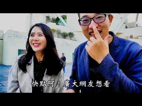 2019豬年標標寧寧強檔賀歲片