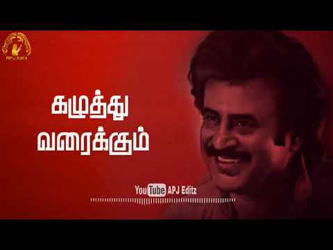 Rajinikanth Motivation Whatsapp Status WhatsApp Status Tamil Video WhatsApp Status Video Tamil