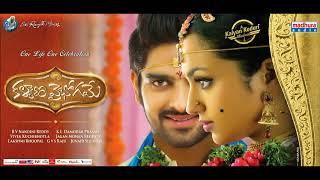 Gambar cover Kalyana Vaibhogame BGM | Naga Shourya | Kalyani Malik