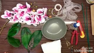 Мастерская Альфии🌸 Сборка цветочной композиции. Орхидея