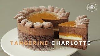 귤🍊 초콜릿 샤를로트 케이크 만들기 : Tangerine Chocolate Charlotte Cake Recipe : ミカンチョコレートシャルロットケーキ   Cooking ASMR