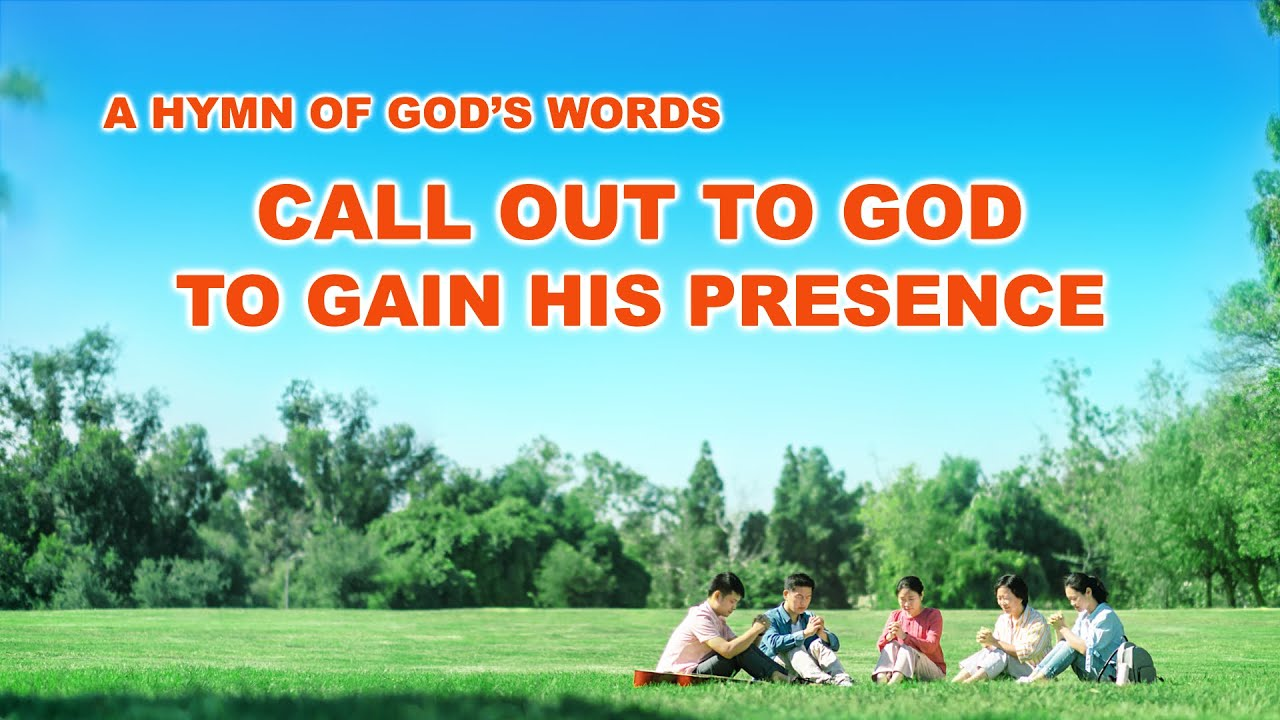 """""""Call Out to God to Gain His Presence"""" 