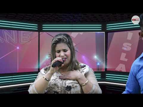 Souad El Khenifria - Latrough iyma