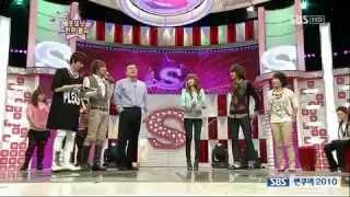 Star King Dance Battle 2010