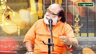 Ayyappan Songs by Veeramani Raju | ஐயப்பன் பாடல்கள் | வீரமணிராஜு | Song 17 | Veeramani Raju