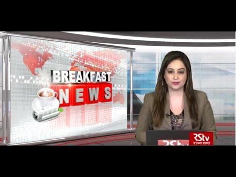 English News Bulletin –  October 11, 2019 (9:30 am)