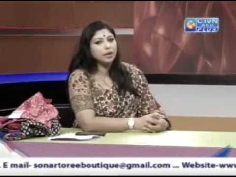 Boutique Sonar Toree's Pre-Puja Curtain Raiser Show#1 dated June 10, 2017